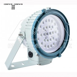 Ex-Proof Led Floodlights (CZ)