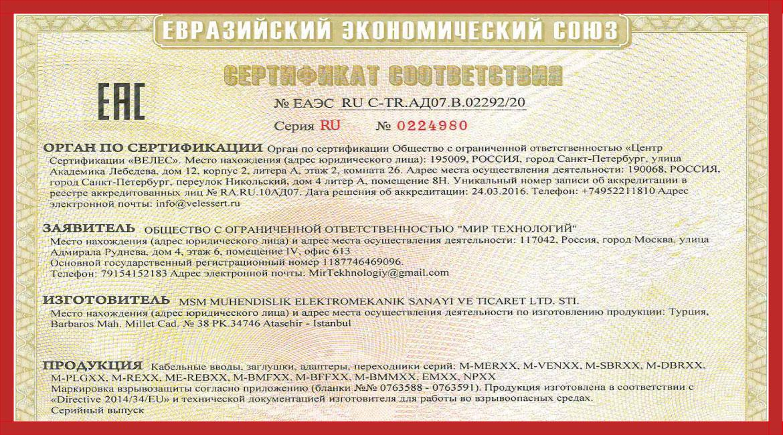 Üretimlerimiz artık EAC belgeli
